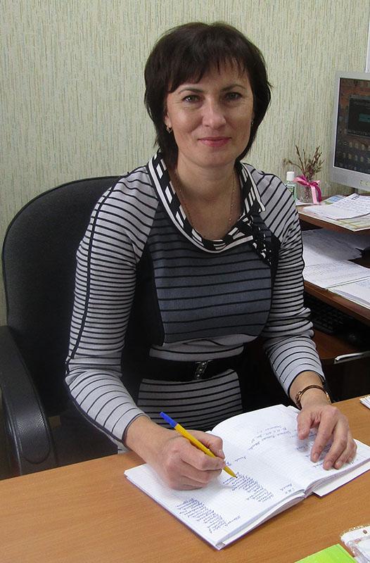 Войтюк Гелия Ахтямовна