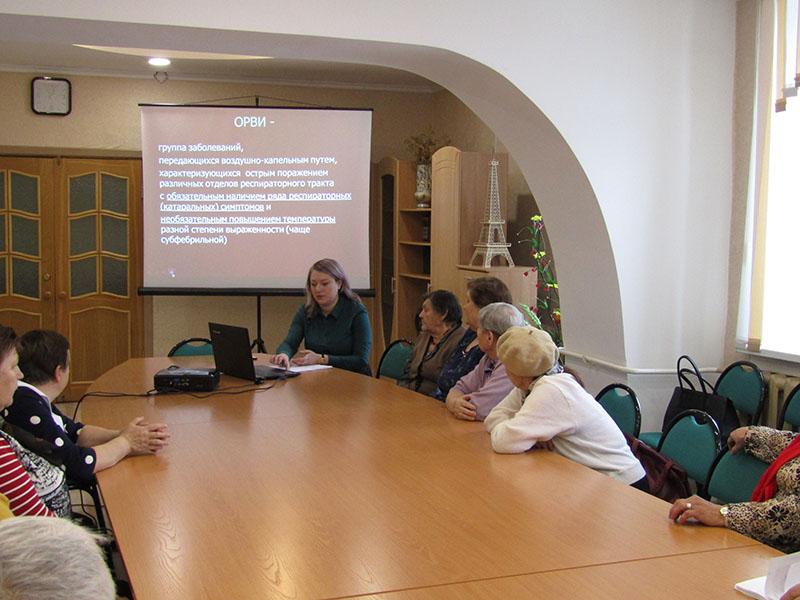 25 октября 2018 года на базе МБУ КЦСОН начал свою работу факультет «Здоровье» народного университета «Активное долголетие».