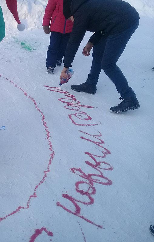 «Зимний калейдоскоп красок»