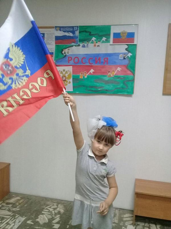 Овеянный славой Российский флаг…