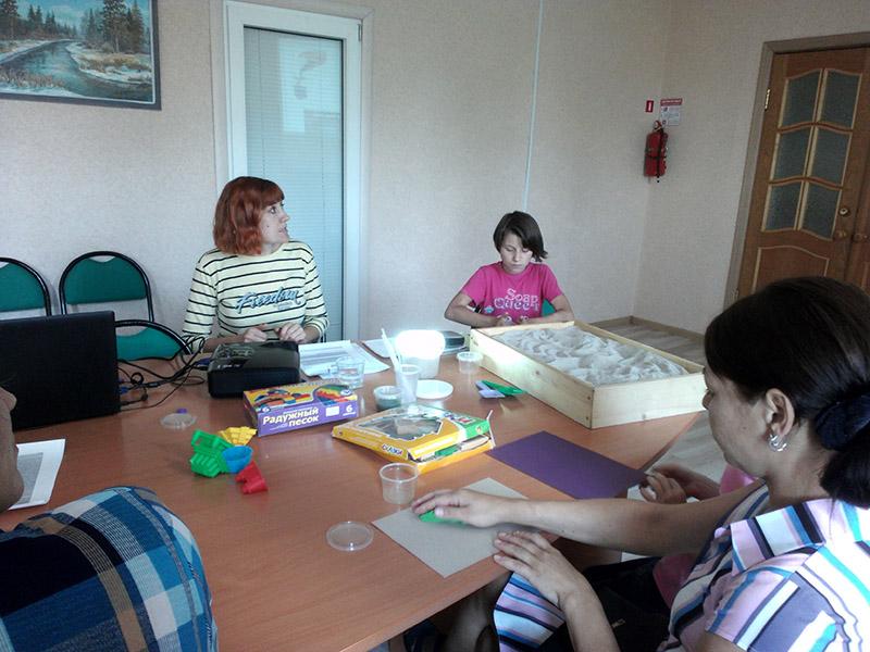 Песочная терапия в работе с детьми – инвалидами
